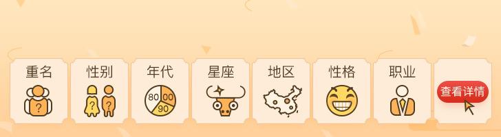 赵欣灵这个名字怎么样?